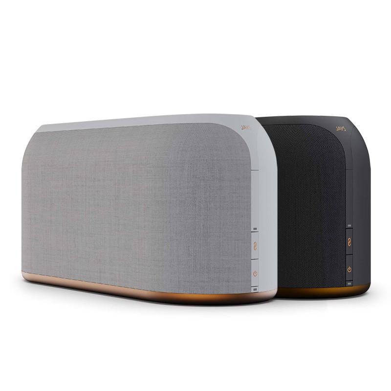 s-Living Three Multiroom WiFi Speaker